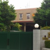 ベトナム出張・長期滞在に使える「ビジネスビザ」「観光ビザ」を日本国内のベトナム大使館・領事館で取得する方法
