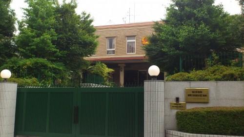 在日本ベトナム大使館