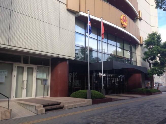 在大阪ベトナム社会主義共和国総領事館