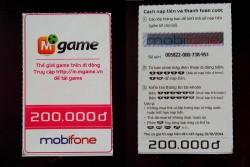 mobifoneチャージカード
