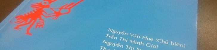 ホーチミンでベトナム語を学ぶ