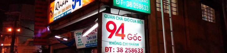 クアン94 (Quan 94)