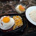 ルナカフェ(Luna Cafe)