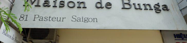 メゾンドブンガ(Maison De Bunga)