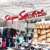 サイゴンスクエア(Saigon Square)