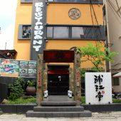 浦江亭(Nhà hàng thịt nướng Phổ Đình)