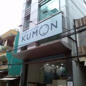 公文ベトナム(Kumon Vietnam)