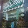 ベトナムで銀行口座を開設する方法~ベトナム大手金融機関「ベトコムバンク(Vietcombank)」編~