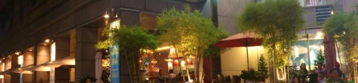カフェテラス(Cafe Terrace)