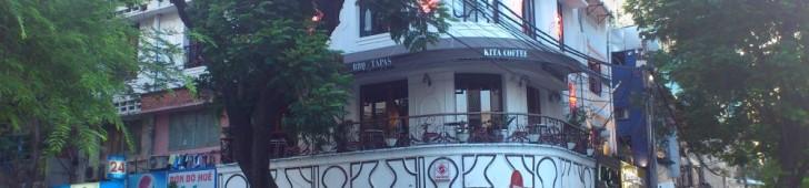 フックロングカフェ (Phúc Long Cafe)