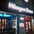 ハーゲンダッツ(Haagen Dazs)