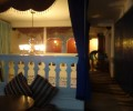 アイシャラウンジ(Aisha Lounge)
