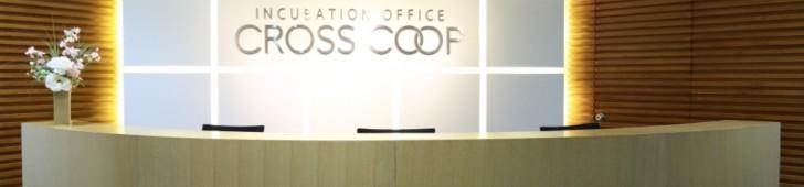 ホーチミンの最上級日系レンタルオフィスCROSSCOOPを見学してきました。