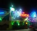 ナイス カラオケ (Nnice Karaoke)