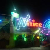 ナイス カラオケ (Nice Karaoke)