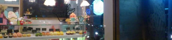 フライカップケーキ ハイバーチュン店(Fly Cupcake Hai Ba Trung)