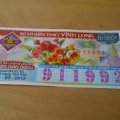 目指せ億万長者!ベトナムの宝くじを買ってみました。