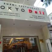 東京デリ(Tokyo Deli)