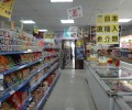アクルヒスーパーマーケット(Akuruhi Supermarket)