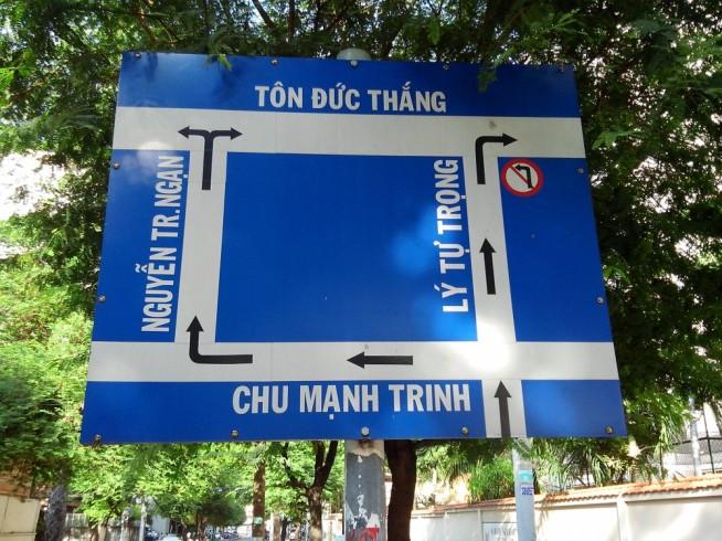 ベトナムの道路看板