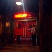 アポカリプス・ナウ・バー(Apocalypse Now Bar)