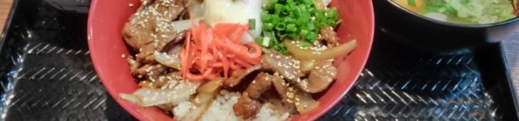 日本食レストラン一覧の記事一覧