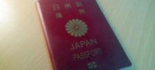 ベトナムのビザ制度一覧。入国に必要なビザの情報をまとめました。