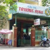 ホット・ポット・テョーン・ヂン(Lau De Truong Dinh)
