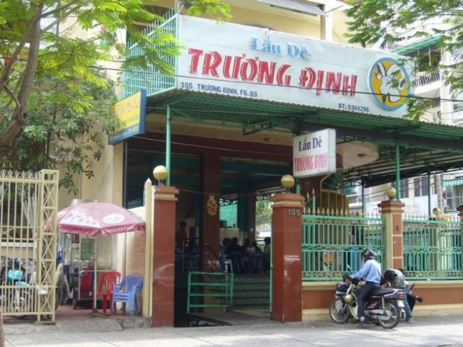 ヤギ鍋Trương Định