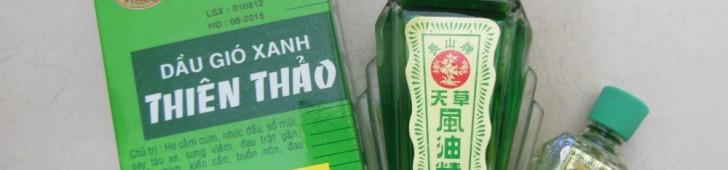 ベトナムの万能薬『緑の油』を使いこなす