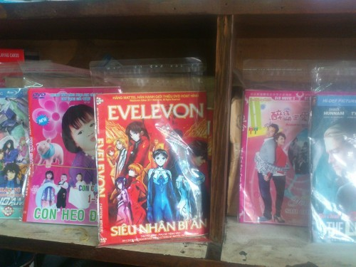 謎のDVDアニメ「EVELEVON」
