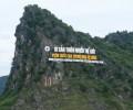 Phong Nha-Ke Bang(フォンニャ・ケバン)国立公園 – 世界最大の洞窟を探検する