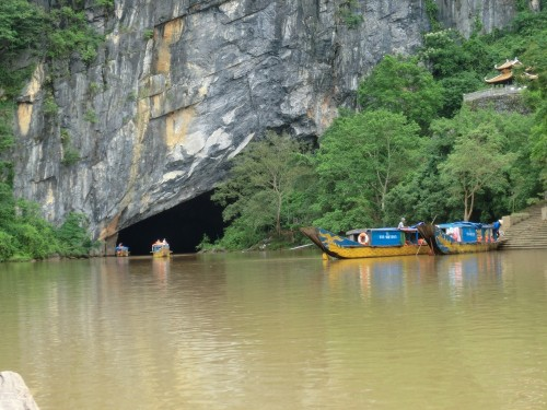 フォンニャ洞窟入口