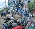 [2013/6/25]路上のバックミラー屋さん
