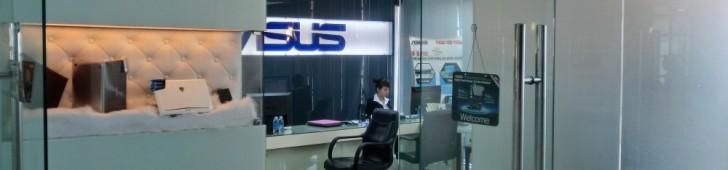 アスースサービスセンター(ASUS Service Center)