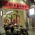 マゴン(magonn)