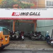 ウイングコール(フェニックスケア)(Wing Call (Phoenix Care))