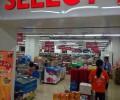 PICO Plazaのスーパーマーケットです。