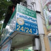 [2013/6/18]ベトナムのローカルに溶け込んだファミリーマート