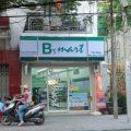 [2013/6/19]ファミリーマート改め、B's mart誕生