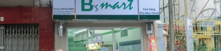 B's mart誕生の記事一覧