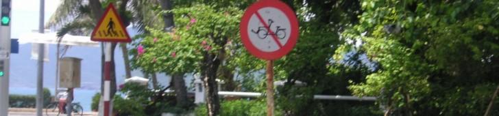[2013/6/4]日本ではみかけることのない標識