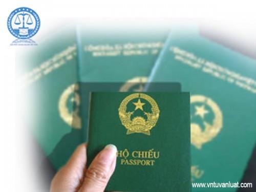 ベトナムのパスポート