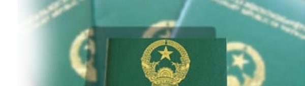 [2013/6/27]日本からベトナム人に対して数次ビザの発行が始まります