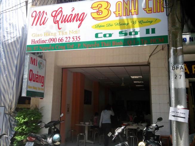 ちょっとキレイめなベトナムの食堂です