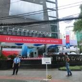 [2013/7/16]ホーチミンに新たなランドマーク、LIM TOWERオープン
