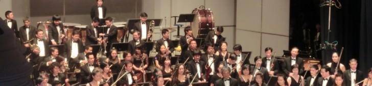 日越友好年(日越外交関係樹立40周年)記念事業の「トヨタ・クラシックコンサート2013」に行ってきました!