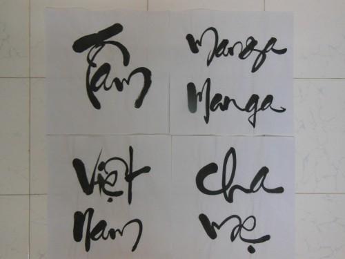 左上:Tâm(心) 右上:Manga(マンガ) 左下:Việt Nam(ベトナム) 右下:Cha Mẹ(父母)