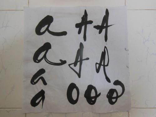 ベトナム書道を習う①~ベトナムと日本の書道~