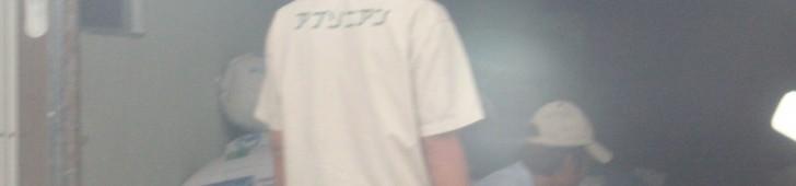 [2013/7/8]あやしい日本語の作業服